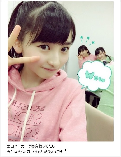 http://ameblo.jp/mm-12ki/entry-12097970029.html