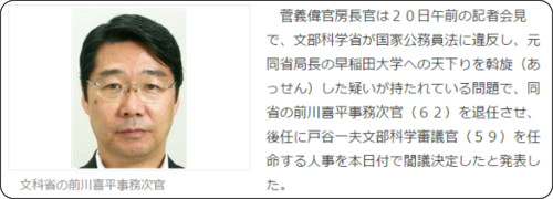 http://www.sankei.com/politics/news/170120/plt1701200017-n1.html