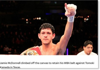 http://www1.skysports.com/boxing/news/12040/9844172/jamie-mcdonnell-retained-his-world-title-against-tomoki-kameda