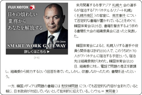 http://www.asahi.com/articles/ASK1T3F4ZK1TUHBI00M.html