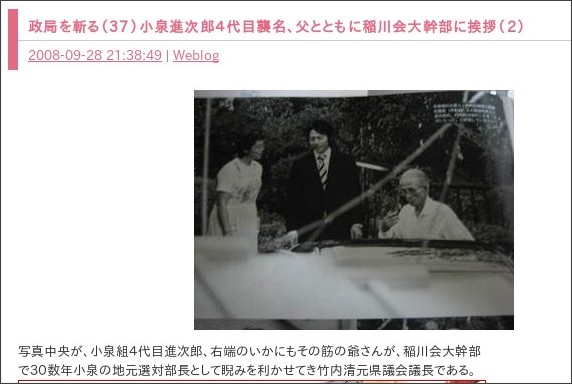 http://blog.goo.ne.jp/duque21/e/0f1d9527f7e164af8b4f86f5943c0858