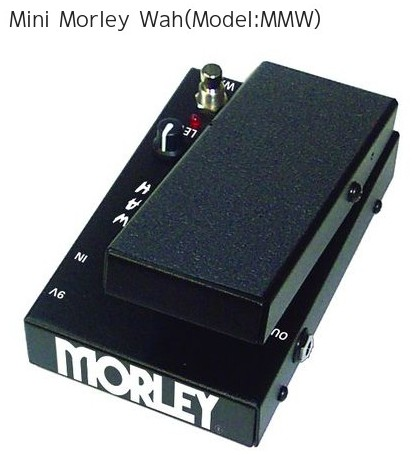 http://www.hookup.co.jp/products/effector/mini_morley_Wah.html
