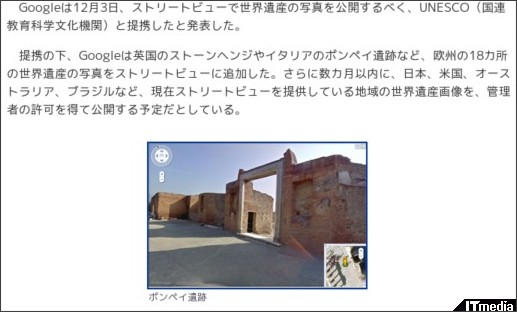 http://www.itmedia.co.jp/news/articles/0912/07/news011.html