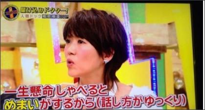 https://twitter.com/yoshikokirishog/status/528875110241808386