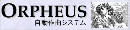 http://www.orpheus-music.org/v3/Orpheus-top.php