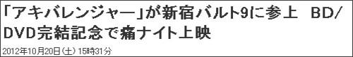 http://www.rbbtoday.com/article/2012/10/20/96329.html