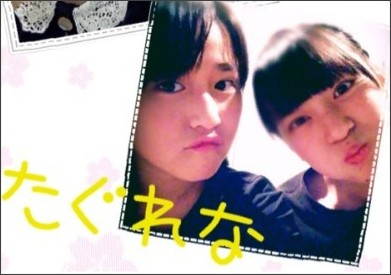 http://ameblo.jp/kobushi-factory/entry-12027778122.html