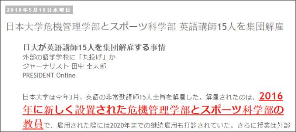 http://tokumei10.blogspot.com/2018/05/15.html
