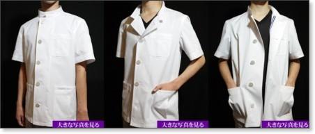 http://www.clasic.jp/goods/tradcasey.htm