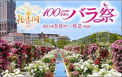 http://www.nagasaki-tabinet.com/event/60670/