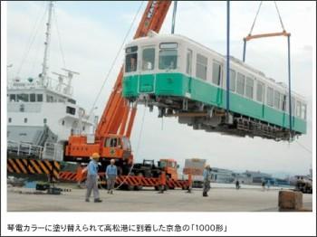 http://www.shikoku-np.co.jp/kagawa_news/locality/photo.aspx?id=20110824000134&no=1