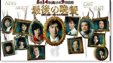 http://www.tv-asahi.co.jp/bansan/