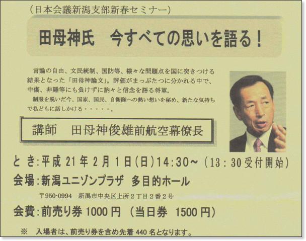 http://pds.exblog.jp/pds/1/200812/27/08/c0171108_15553453.jpg