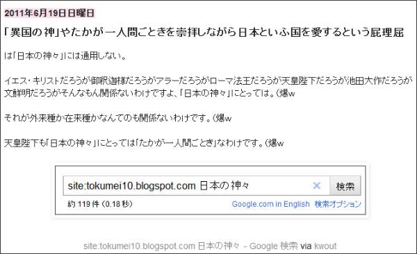 http://tokumei10.blogspot.com/2011/06/blog-post_3726.html