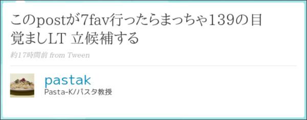 http://twitter.com/pastak/status/1077775246