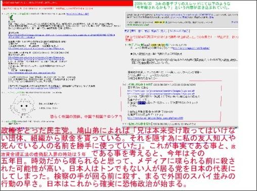 http://up2.viploader.net/pic/src/viploader1157402.jpg