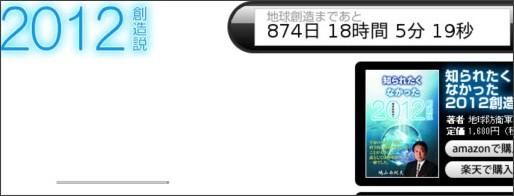 http://www.beeeeenz.jp/work/2012/
