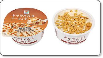 36t bor rou sha 【食べ物】ローソンの「厚焼きパンケーキ」など今週のコンビニデザートはレベルが高い!【新商品】