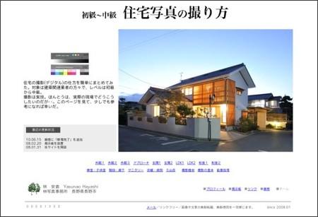 http://www.yasunao.com/
