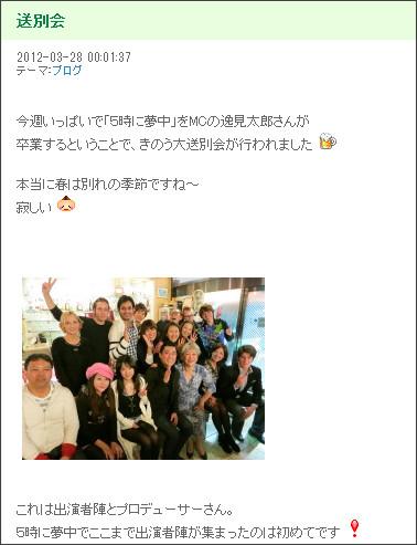 http://ameblo.jp/satokonaito/entry-11205708443.html