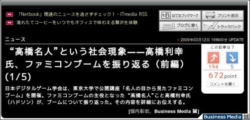 http://bizmakoto.jp/makoto/articles/0903/12/news087.html