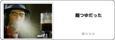 http://bokete.jp/boke/daily