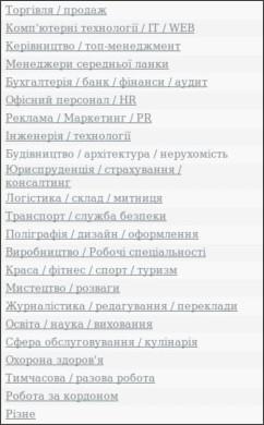 http://www.jobportal.com.ua/ukr/vacancy/ukraine.html