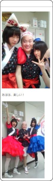 http://yaplog.jp/lp-n-rena/