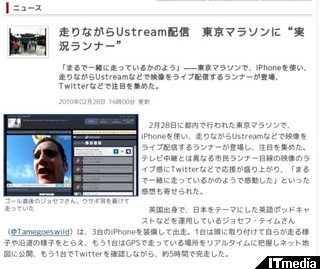 http://www.itmedia.co.jp/news/articles/1002/28/news002.html