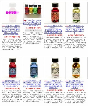 http://shop.aroma-ventvert.com/?mode=cate&cbid=915446&csid=0&sort=n
