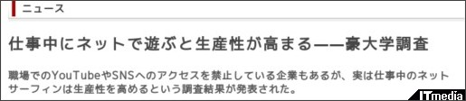 http://www.itmedia.co.jp/news/articles/0904/03/news056.html
