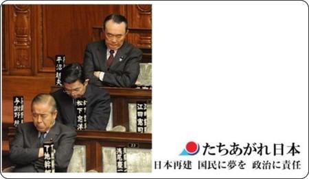 http://yutori2ch.blog67.fc2.com/blog-entry-1150.html