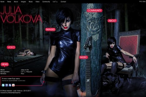 http://www.juliavolkova.com/eng/