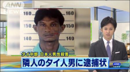 http://headlines.yahoo.co.jp/videonews/ann?a=20151014-00000018-ann-int