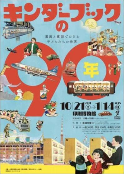 http://www.tokyoartbeat.com/media/event/2017/D5F6-620