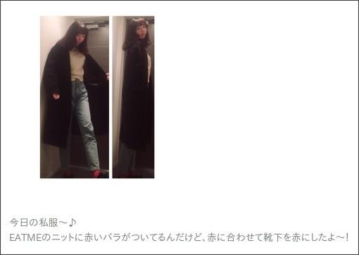 http://ameblo.jp/angerme-amerika/entry-12124398440.html