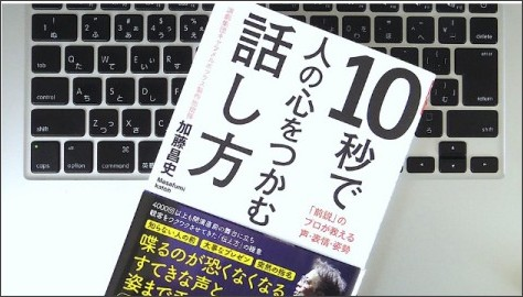 https://www.lifehacker.jp/2017/08/170808_book_to_read.html