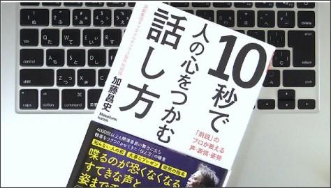 https://www.lifehacker.jp/2017/08/170808_book_to_read.html