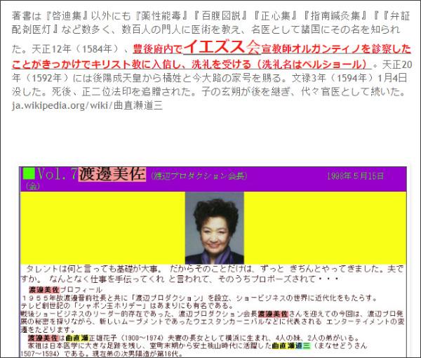http://tokumei10.blogspot.com/2012/06/blog-post_15.html