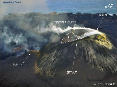 http://www1.kaiho.mlit.go.jp/GIJUTSUKOKUSAI/kaiikiDB/2015nishinoshima/20150731photo/desc1_2015.7.31.jpg