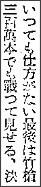 http://www.lib.kobe-u.ac.jp/das/jsp/ja/ContentView.jsp?METAID=10101365&TYPE=IMAGE_FILE&POS=2