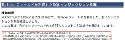 http://www.isskk.co.jp/SOC_report.html