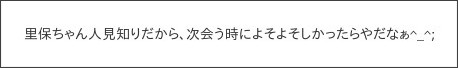 http://ameblo.jp/morningmusume-9ki/entry-12112450423.html