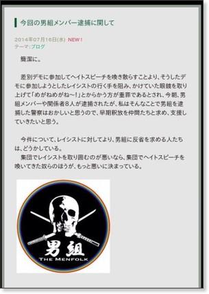 http://ameblo.jp/tyoo-o/entry-11895075867.html
