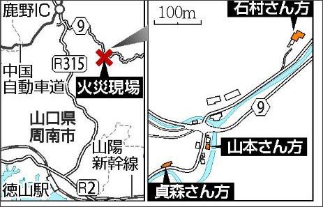 http://kyushu.yomiuri.co.jp/photo/20130722-663666-1-L.jpg