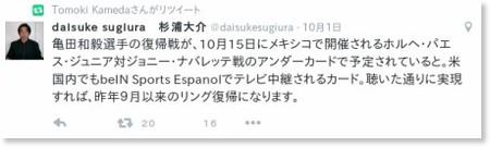 https://twitter.com/TomokiKameda?lang=ja