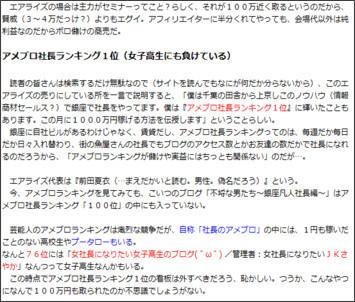http://k-10.jugem.jp/?eid=1604#sequel