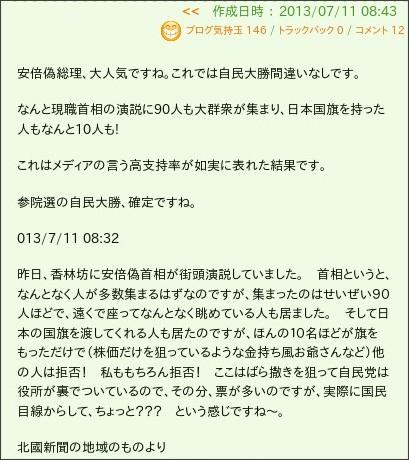 http://richardkoshimizu.at.webry.info/201307/article_90.html