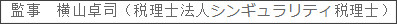 http://tokumei10.blogspot.com/2017/12/blog-post_79.html