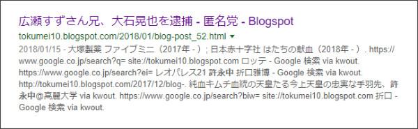 https://www.google.co.jp/search?q=site://tokumei10.blogspot.com+%E8%A8%B1%E6%B0%B8%E4%B8%AD&source=lnt&tbs=qdr:m&sa=X&ved=0ahUKEwiVifrxgZLZAhWJh1QKHSGEAiEQpwUIHw&biw=1109&bih=827
